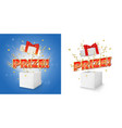 prize gift box concept for banner poster vector image vector image