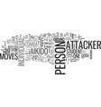 aikido moves text word cloud concept vector image vector image