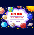 diploma education certificate cartoon planets vector image vector image