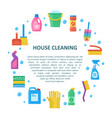 house cleaning banner in a flat style vector image vector image
