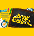 ink flowing in lettering form back to school vector image vector image