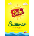 yellow poster summer sale limited offer big sun vector image vector image