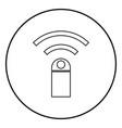 remote control device icon black color simple vector image vector image