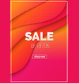 sale advertising promotional poster vector image vector image