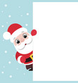 santa claus with blank signboard vector image