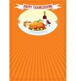 Thanksgiving Day Vertical Background Template vector image vector image