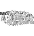 aikido uniform text word cloud concept vector image vector image