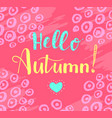 autumn abstract banner vector image