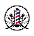 circular emblem barbers pole with scissor razor