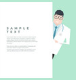 doctor pointing blank white wall with copy space vector image vector image