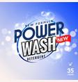 laundry detergent background design clean power vector image