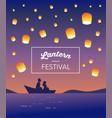 sky lantern festival chinese thai flying vector image
