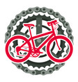 sport bicycle with chain and sprocket vector image