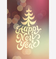 calligraphic retro christmas greeting card design vector image