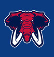elephant logotype of college sport team vector image