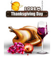 thanksgiving roasted turkey and wine vector image vector image