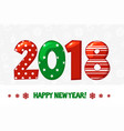 cartoon poster happy new year 2018 vector image