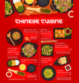 chinese food meals and dishes menu template