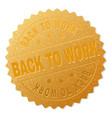 gold back to work medal stamp vector image vector image