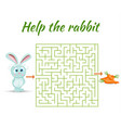 rectangular maze riddle game find way your path vector image