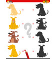 shadow game with cartoon dog characters vector image vector image