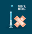 syringe with medicine and aid band vector image vector image