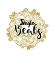 Xmas golden wreath and Jingle Beals vector image vector image