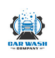 automatic car wash logo design vector image