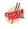 chinese food logo noodle and chopsticks vector image