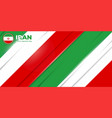 islamic republic day iran red and green vector image vector image