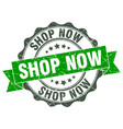 shop now stamp sign seal vector image vector image