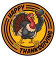 turkey cartoon character holding hat vector image
