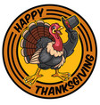 turkey cartoon character holding the hat for vector image vector image