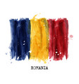watercolor painting design flag romania vector image vector image