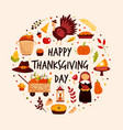 abstract circle design for thanksgiving day vector image vector image