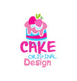 cake original logo design emblem in pink colors vector image vector image