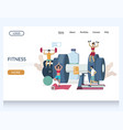 fitness website landing page design vector image