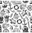 marine nautical seamless pattern background vector image