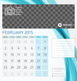 Calendar 2015 February template with place for vector image vector image