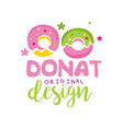 donut original logo design emblem for vector image vector image
