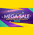 mega sale banner design for your brand promotion vector image vector image