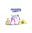 mining farm vector image