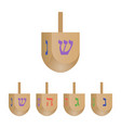 set of hanukkah dreidels icons isolated on white b vector image vector image
