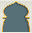 arabic window design ramadan kareem greeting card vector image