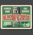 car auto parts express service shop retro poster