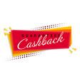 cash back banner template design