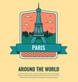 world landmarks france travel and tourism vector image