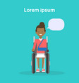 young woman on wheel chair happy african american vector image vector image