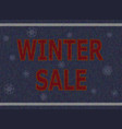 christmas advertising text on background of vector image