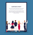 corporate party dancing people vector image